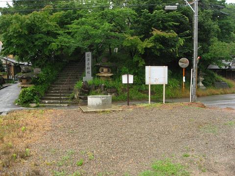 かどや跡と岩清水神社