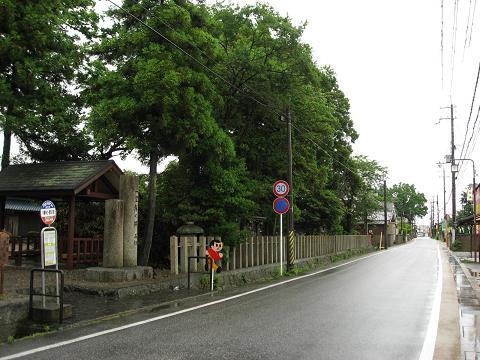 間の宿・石畑