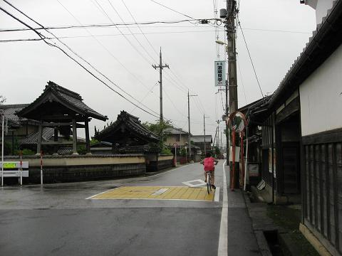 旧中山道・西還寺前
