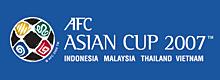 AFCアジアカップ2007