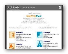 asplab_hammer1.jpg