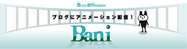 bani_image.jpg