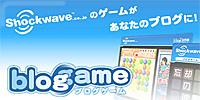 bloggame_image.jpg