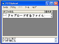 FC2Upload