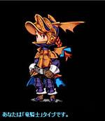 FF3竜騎士