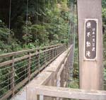 fudou5.jpg