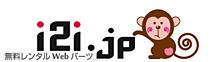 i2i_image.jpg