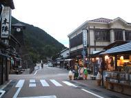 町の中心部分