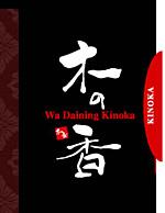 kinoka_image.jpg