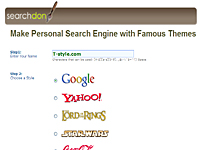 logomaker_searchdon.jpg