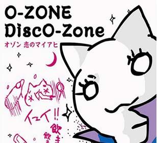O-Zone公式HP