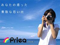 priea_image.jpg