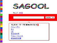 SAGOOL