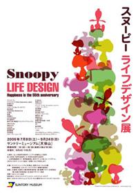 snoopylifedesign.jpg