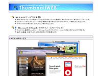 thumbnailweb_image.jpg