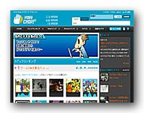 videochop_image.jpg