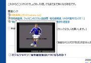 websnaprイメージ