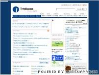 Snapshot from http://tomytaku.blog14.fc2.com