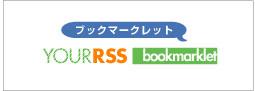yourrssbookmark_image.jpg