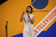s24時間TV 042