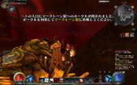 Hellgate_2010_12_2 23_50_05