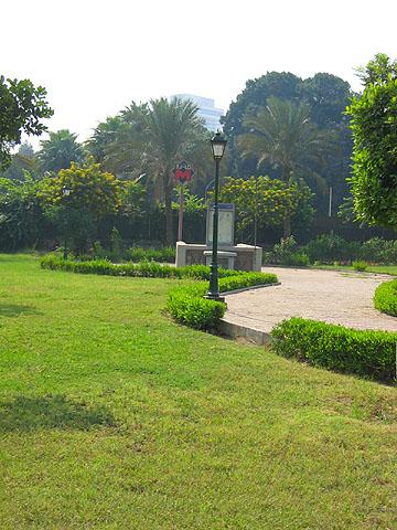 metro in garden