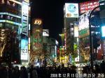 081215渋谷