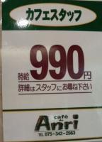 WS000186.jpg