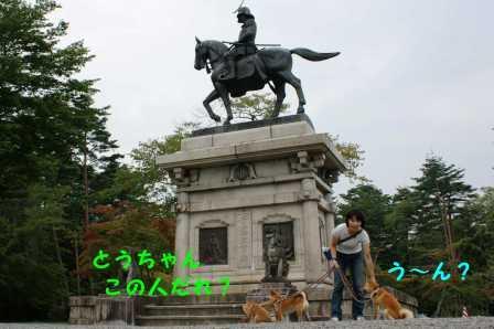 2008_09140333.jpg