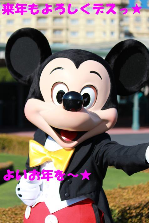あいさつ☆