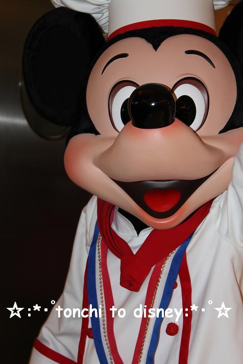面白いミッキー☆