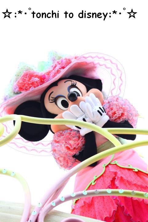イースター☆ミニー