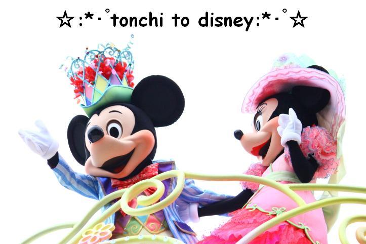 ミッキー☆コス