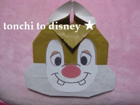 折り紙★チーデー
