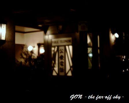 2009-03-06-03.jpg