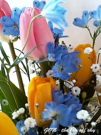 2009-03-19-03.jpg