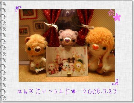 2009-03-23-05.jpg