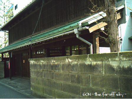 2009-04-10-02.jpg