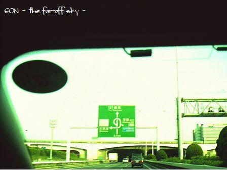 2009-05-27-03.jpg