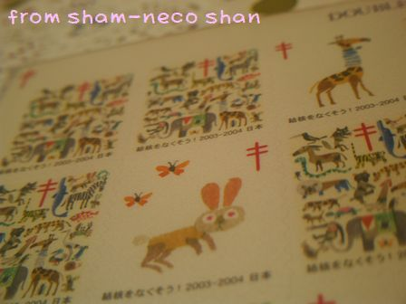 2009-07-02-06.jpg
