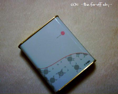 2009-07-12-03.jpg