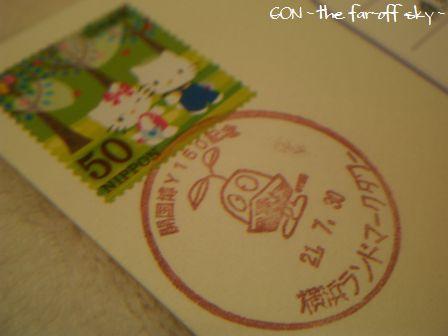 2009-08-01-02.jpg
