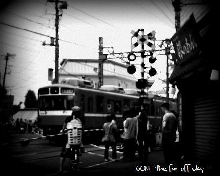 2009-08-09-03.jpg