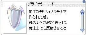 screenlydia131.jpg