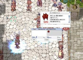 screenlydia206.jpg