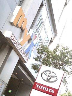 ToyotaMyx.jpg