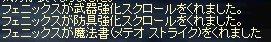 LinC0054.jpg
