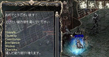 LinC0111.jpg