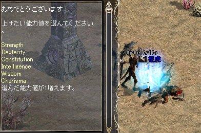 LinC0247.jpg