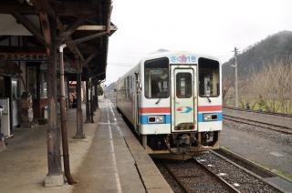 WT-3001